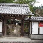 徳寿寺の門